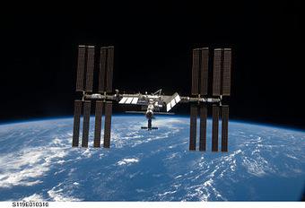 La Tierra desde el ISS o la vuelta al mundo en un minuto | Recursos educativos - Otras materias | Scoop.it