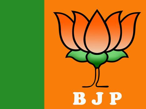 Govt should explain chopper deal scam: BJP - Hindustan Times | Swadesh News | Scoop.it