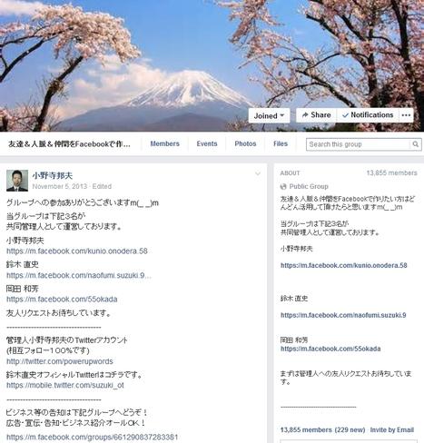 ネットのアブナイお仕事紹介ルーム | I ♥ Tokyo! | Scoop.it