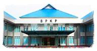 Kepala Daerah Se-Maluku Komit Tingkatkan Peran APIP di Maluku   BPKP   Scoop.it