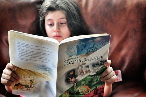 Костадин Костадинов: Министерството на образованието е антибългарска структура - Memoria de futuro - Памет за бъдещето | How to rebuild our Education | Scoop.it