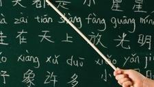 Cinco predicciones sobre cómo puede evolucionar el turismo chino durante este 2014   Estrategias Competitivas en Turismo:   Scoop.it
