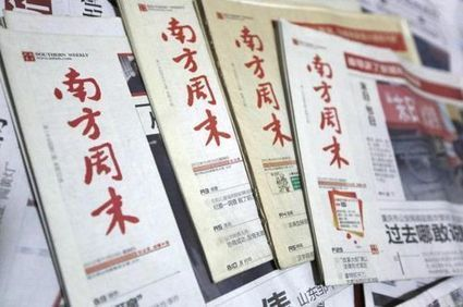 Los medios chinos no podrán publicar artículos críticos sin autorización previa - 233grados.com | China Technology | Scoop.it