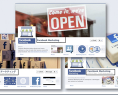 New Global Pages on Facebook, What you need to know | MarketingHits | Scoop.it