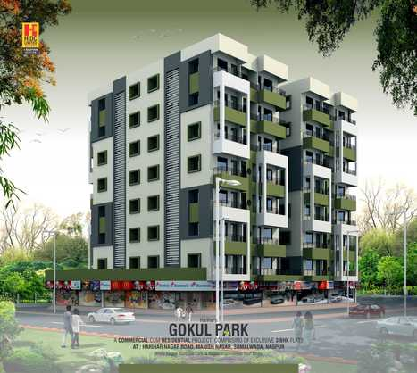 3 BHK Flats in Nagpur|Commercial Shops, Apartment for Sale | Real estate | Scoop.it