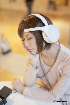 Mico headphones scan brainwaves to match songs to your mood - Gizmag | 'Eclectic Beats' | Scoop.it