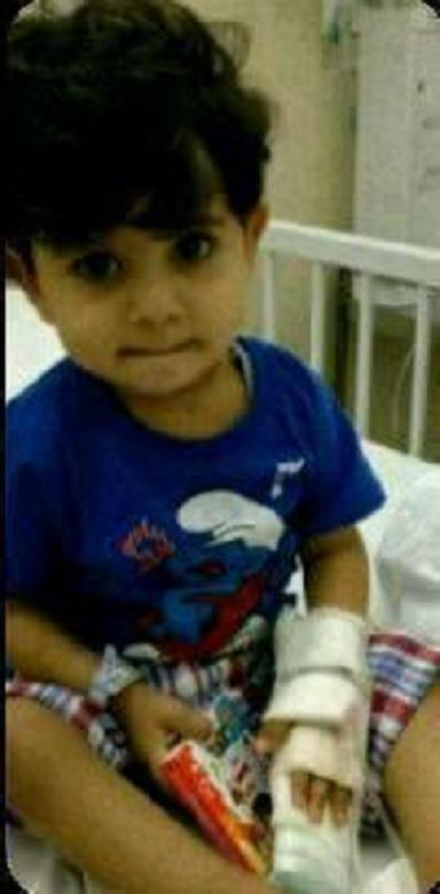 #Bahrain : Child martyr Sayed Hassan Sayed Issa Sidhashim  - Killed by Al-Khalifa terrorist's use of poison gas | Human Rights and the Will to be free | Scoop.it