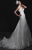 [RUB 26455,54] eDressit Новое очаровательное белое свадебное платье (01115107) | wedding dress | Scoop.it