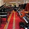 Conseil piano