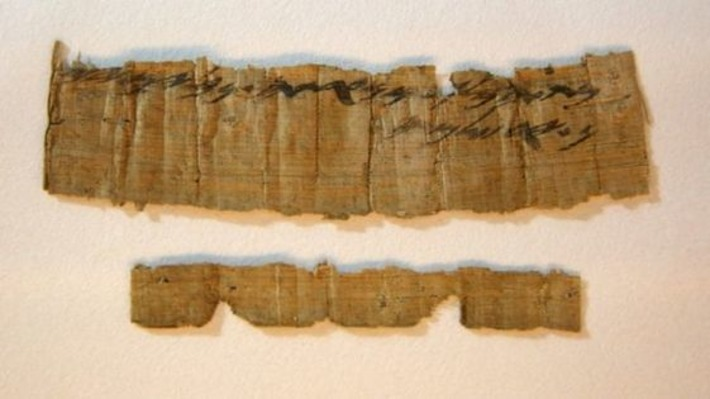 Jerusalem reference found on ancient wine ledger | BBC | Kiosque du monde : Asie | Scoop.it