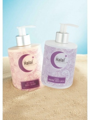 Anti Ageing Luxury body Duo | Halal Beauty Product | Scoop.it