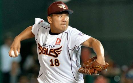 Fantasy Baseball: Where should Yankees' Masahiro Tanaka be ...   MLB baseball   Scoop.it