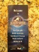 Jurassic World : photos du guide touristique du parc | ACTUCINE.COM | Communication | Scoop.it