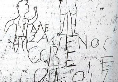 Graffiti digital, graffiti on-line al estilo romano | Mundo Clásico | Scoop.it