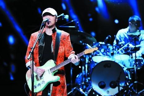 Le rocker Cui Jian invité au gala du Nouvel An chinois après 20 ans d'absence | French China | Kiosque du monde : Asie | Scoop.it