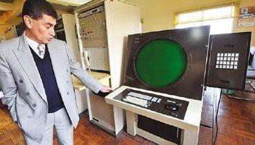 La terminal aérea de El Alto cuenta con un radar de 1985 - Diario Pagina Siete | seguridad ocupacional | Scoop.it