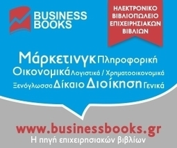 Gamification και social media marketing | Business for small businesses | Scoop.it
