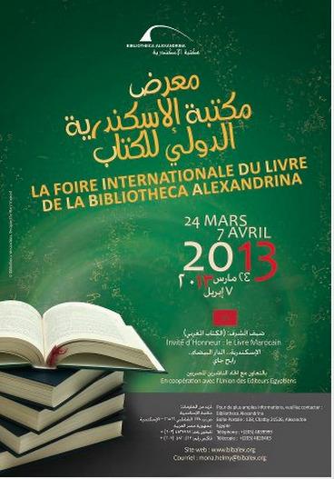 Bibliothèque d'Alexandrie : Foire internationale du livre | Égypt-actus | Scoop.it