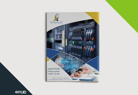 تصميم بروفايل مع اعداد المحتوى لاساليب التقنية | دوت يو اي دي – شركات تصميم مواقع الكترونية | أعمالنا و خدماتنا | Scoop.it