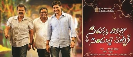 SVSC Movie Review | Telugu-Movies | Scoop.it
