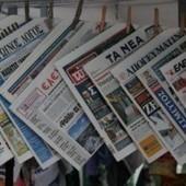 Kinima den Plirono dwarsboomt huisuitzettingen | Griekenland | Scoop.it