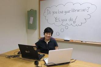 NUS Libraries experiments with Web conferencing software for instruction | CCC Confer | Scoop.it