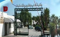 Tunisie – Arrêt des cours dans les universités tunisiennes les 8 et 9 février | Higher Education and academic research | Scoop.it