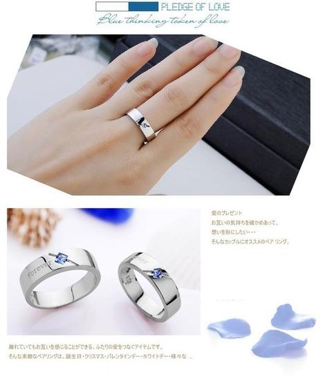 結婚指輪 ペアリング シルバー カップルリング 人気 | ペアリング専門店ーJUERIY | Scoop.it