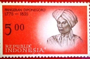 Pangeran Diponegoro 1775- 1835, Collection stamp series Legend of Heroes Indonesia | RedGage | Stamp Collection | Scoop.it