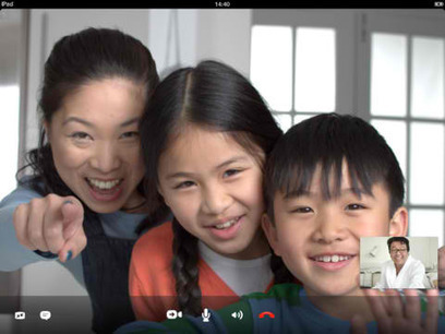 New Calling Experience Dialed Into Skype For iPhone And iPad - AppAdvice | Super iphone and technology | Scoop.it
