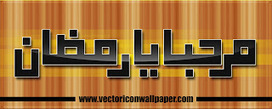 PSD Wood Marhaban Ramadan 2013 « Vector | Icon | Wallpaper | Vector Icon Wallpaper | Scoop.it