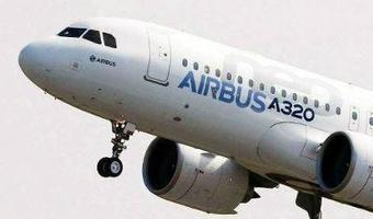Airbus from Delhi to Surat delayed for more than 4 hours | in-SURAT.info | Scoop.it