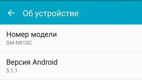 Samsung Galaxy Note 4 starts receiving Android 5.1.1 update | Samsung mobile | Scoop.it