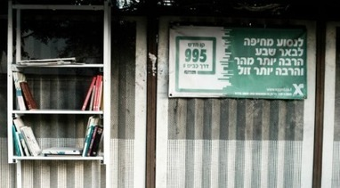 Bus-stop books – Israel's newest public library | Jewish Education Around the World | Scoop.it
