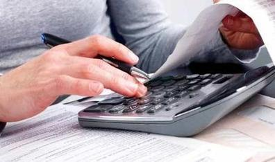 5 Important Factors for Choosing the Right Tax Accountant by John Thomas | Tax Accountant Auckland | Scoop.it