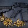gun controling