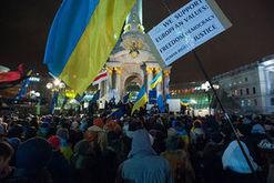 אוקראינה – עם הפנים לעתיד | Israel Ukraine Relationship | Scoop.it