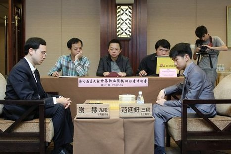 Epic Rivalry: The Ing Cup | Go, Baduk, Weiqi ~ Board Game | Scoop.it