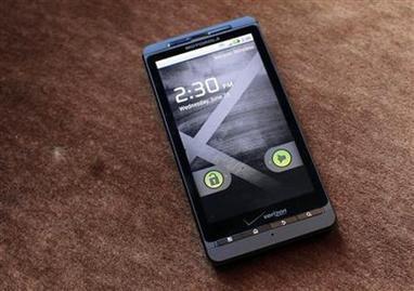 U.S. trade judge: Motorola does not infringe Apple | Reuters | Apple Rocks! | Scoop.it