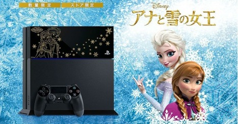 Japan Is Getting a 'Frozen'-Themed PlayStation 4 | Digital-News on Scoop.it today | Scoop.it