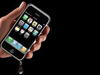 Werknemers doen gevaarlijk met smartphones | Automatisering Gids | Ter leering ende vermaeck | Scoop.it