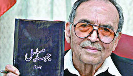 JKLF FOUNDER AMANULLAH KHAN DIES IN PAKISTAN… | Daily jankari | Scoop.it