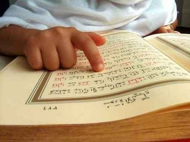 Learn Quran Online: 4 prime benefits that will change your life for better | Tajweed Quran | Scoop.it