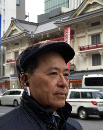 Japan researchers testing tiny ear computer   Physics   Scoop.it
