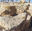 Archaeologists discover Iron Age altar at Shiloh   Jewish Education Around the World   Scoop.it