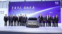 Une nouvelle usine Volkswagen à Foshan au sud de la Chine - La Tribune Auto   Actualités Volkswagen   Scoop.it