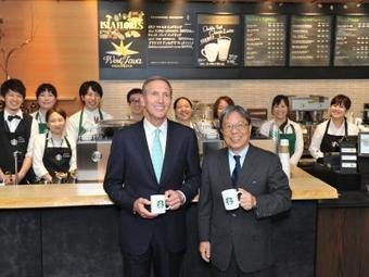 Starbucks CEO Howard Schultz On The Company's Future | Benzinga | starbucks | Scoop.it