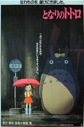 Studio Ghibli Season – My Neighbor Totoro - Flickering Myth (blog)   japon   Scoop.it