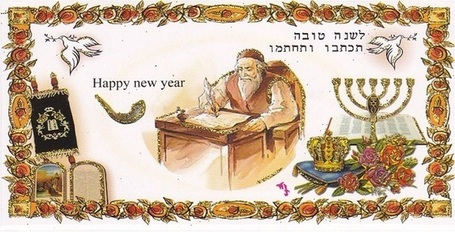 Rosh Hashanah – Happy New Year! | Story and Narrative | Scoop.it