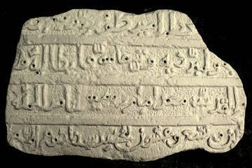 Crusader's Arabic Inscription No Longer Lost in Translation | Holy Roman Empire & Frederick II | Early Christianity & The Crusades | Holy Wars | LiveScience | ancient civilization | Scoop.it